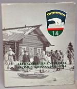 Jalkaväkirykmentti JR 14 Suomen sodassa 1941 - 1944