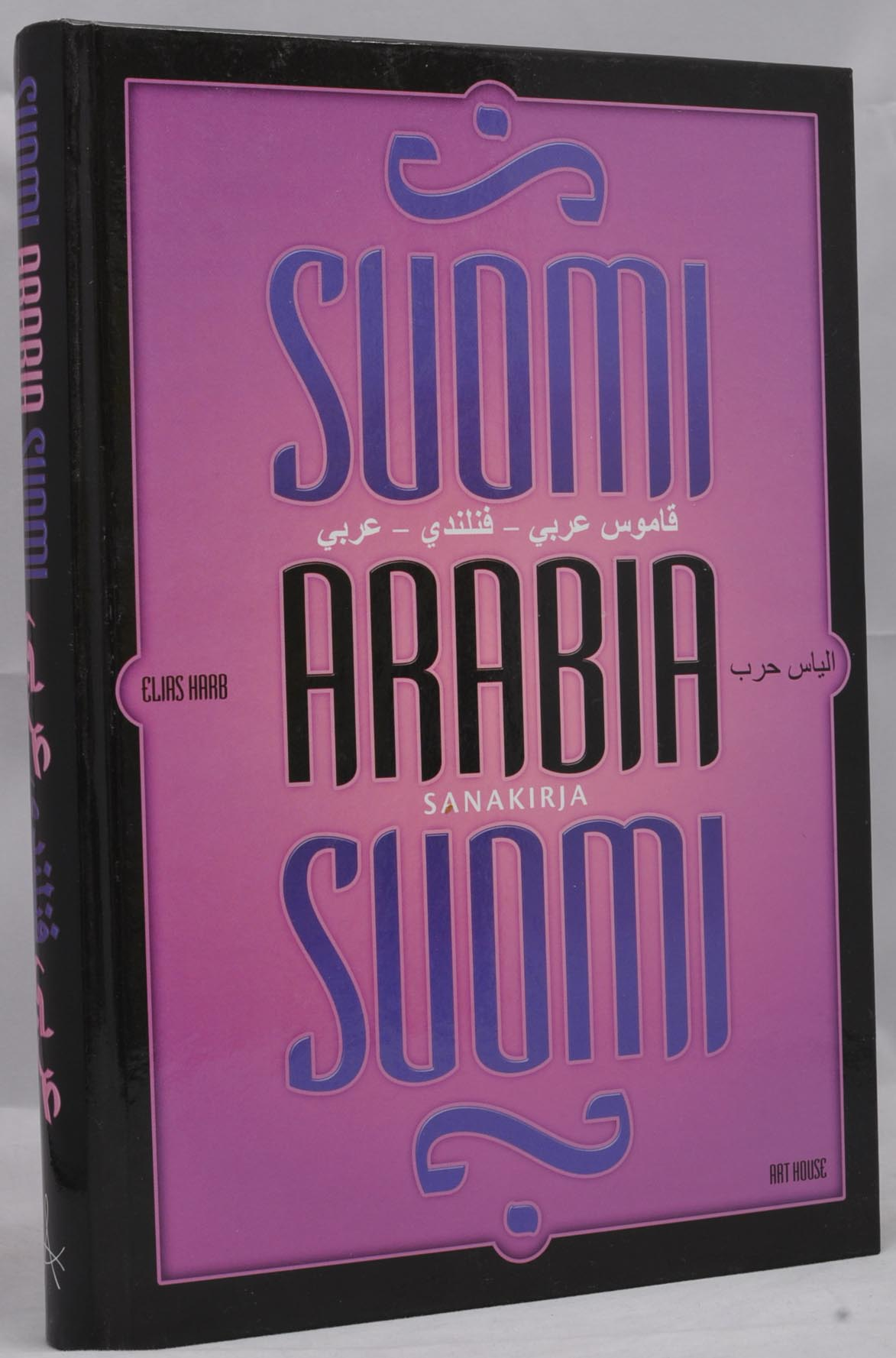 Sanakirja suomi arabia – Älypuhelimen käyttö ulkomailla
