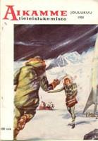 Aikamme tieteislukemisto - Joulukuu 1958
