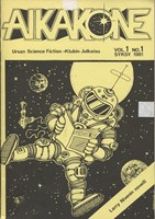 Aikakone 1981-1982 1-4 (vuosikerta)