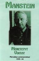 Menetetyt voitot - Marsalkan sotamuistelmat 1939-44*