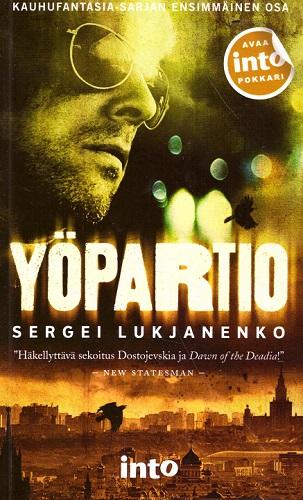 Lukjanenko Sergei - Yöpartio