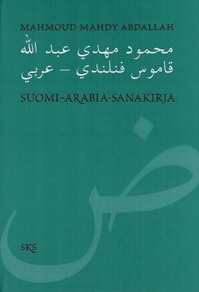 Sanakirja suomi arabia