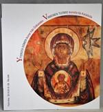 Viimeinen tuomio: ikoneita Itä-Karjalasta - Yttersta domen: ikoner från Östkarelien