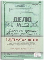 Tuntematon Hitler