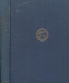 Kanneljärven kansanopisto IV 1894-1954 -  tuotekuva