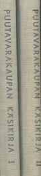 Puutavarakaupan käsikirja I-II