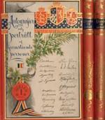 Autografier och porträtt af framstående personer 1-3 (signeeraukset, käsialat)*