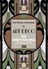 Art Déco (Anti-Stress värityskirja)