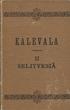 Kalevala II. Selityksiä