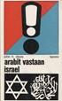 Arabit vastaan Israel